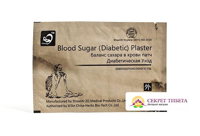 Как принимать соки при диабете