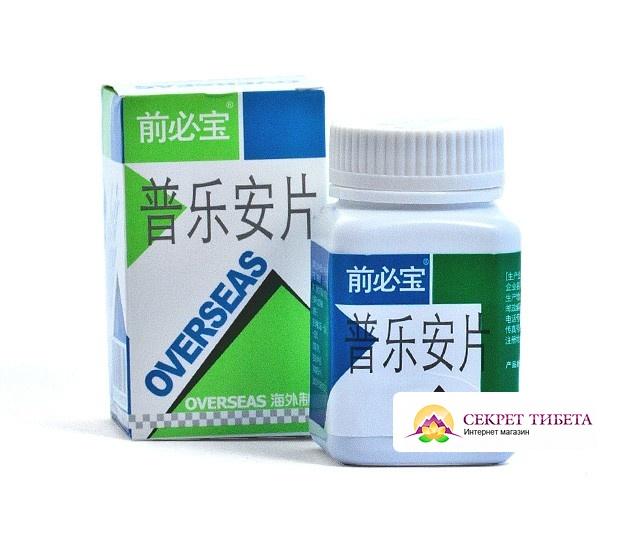 Препараты для лечения простатита у мужчин - Простатит